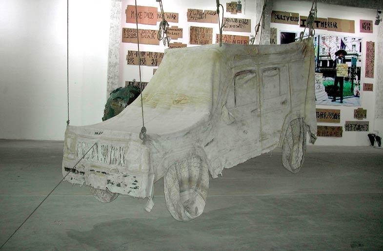 stripped car (2007)
